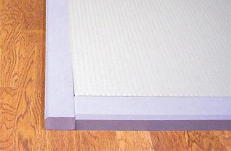 ソフト畳止め枠「トメ太郎」 KT-1800の画像